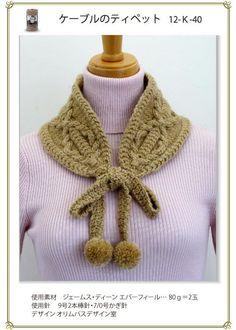 knitting cute scarf - crafts ideas - crafts for kids Cable Knitting, Loom Knitting Patterns, Knitting Yarn, Crochet Scarves, Crochet Shawl, Cute Scarfs, Crochet Art, Crochet Fashion, Shawls And Wraps