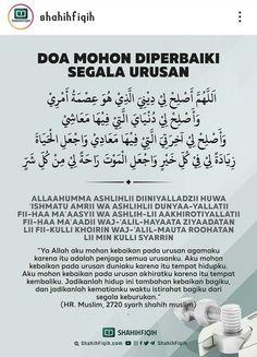 Hijrah Islam, Doa Islam, Beautiful Quran Quotes, Stairway, Islamic Quotes, Muslim, Pray, Heaven, Thoughts