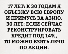 """ЛЕЧО ПО АКЦИИ http://pyhtaru.blogspot.com/2017/03/blog-post_10.html   Читайте еще: ============================== ВОСЬМОЙ АЙФОН http://pyhtaru.blogspot.ru/2017/03/blog-post_30.html ==============================  #самое_забавное_и_смешное, #это_интересно, #это_смешно, #юмор, #лечо, #Европа, #возраст  Хотите подписаться на нашу газете?   Сделать это очень просто! Добавьте свой e-mail и нажмите кнопку """"ПОДПИСАТЬСЯ""""   Далее, найдите в почте письмо и перейдите по ссылке, подтвердив подписку…"""