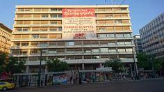 Ειδήσεις - Νέα | 902.gr Multi Story Building