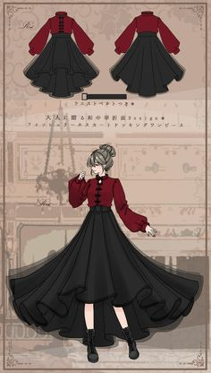 Dress Design Sketches, Fashion Design Drawings, Anime Outfits, Cute Outfits, Super Hero Outfits, Dress Outfits, Vintage Fashion Sketches, Anime Girl Dress, Anime Kimono