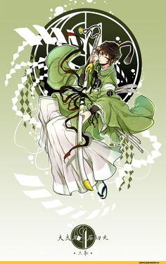 shigureru,Anime Art,Аниме арт, Аниме-арт,Anime,аниме,touken ranbu