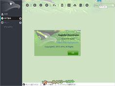 EagleGet 2.0.4.18  EagleGet--バージョン情報--オールフリーソフト