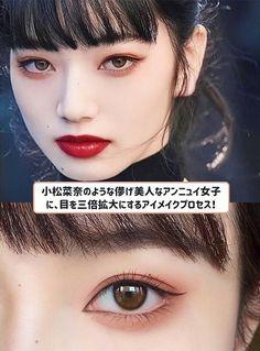 Korean Makeup Tips, Korean Makeup Tutorials, Japanese Makeup, Japanese Beauty, Ponytail Drawing, Eyeshadow Makeup, Hair Makeup, Makeup Eye Looks, Korean Make Up