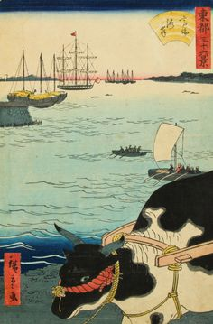 """Utagawa Hiroshige II Japanese Woodblock Print from 36 Views of the Eastern Capital: The Shoreline at Takanawa, with scattered staining. Size: 13.5"""" x 9.5"""", 34 x 24 cm (sheet)."""