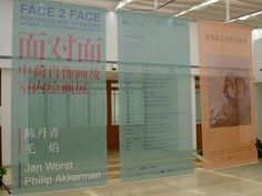 Face 2 Face : Portraits and Interiors. Chinese - Dutch Painting Exhibition. at the He Xiangning Art Museum, Shenzhen, China.