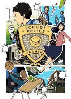ポプラ社『スクールポリス』(著:佐々木充郭 ) 装画 I drew the cover illustration for the novel by Mitsuhiro Sasaki, published by POPLAR Publishing.