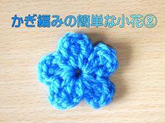 かぎ編みの簡単な小花№2 :How to Crochet Flower Motif /Crochet and Knitting Japan