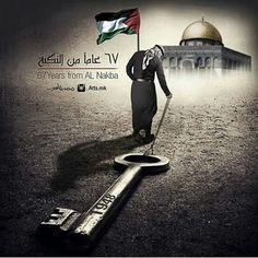 67 years on and the world expected us to roll over and die. We have proven that we will never forget and we will never relent. Long live Palestine