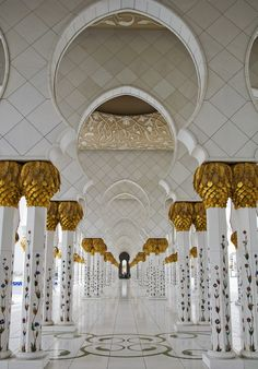 Islamic Architecture In Photos