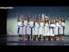 το νησί των συναισθημάτων - apodoxi.gr Ένας πολυθεματικός ιστότοπος School Ideas, Concert, Concerts