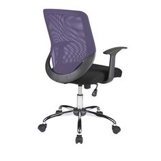 Atlanta Purple Mesh Back Office Chair with Arms