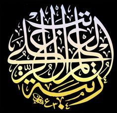 ottomans calligraphy 3 by ademmm on deviantART