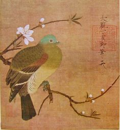 Pigeon on a Peach Branch - Emperor Huizong