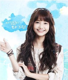 Ha Yeon Soo | some rookie korean actress who's becoming one my favorites. Watch Potato Star!