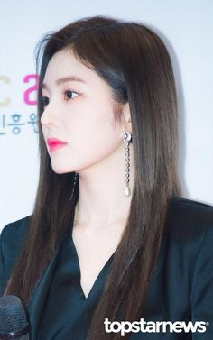 Photo album containing 147 pictures of Irene Red Velvet Seulgi, Red Velvet Irene, Redvelvet Kpop, Korean Bands, Beautiful Asian Girls, Face Shapes, Girl Crushes, Makeup Inspiration, Bella