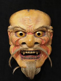 Tokyo Art Gallery Agency: Exhibition of Noh Mask