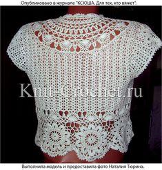 Женский жакет-болеро размера 46-48, вязанный крючком. Crochet Shorts, Knit Crochet, Short Suit, Suits, Knitting, Tops, Fashion, Boleros, Blouses