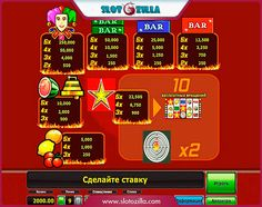 Hot Target free #slot_machine #game presented by www.Slotozilla.com - World's biggest source of #free_slots where you can play slots for fun, free of charge, instantly online (no download or registration required) . So, spin some reels at Slotozilla! Hot Target slots direct link: http://www.slotozilla.com/free-slots/hot-target