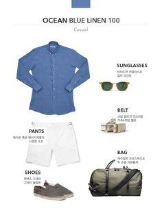 http://stripes.co.kr/products/ocean-blue-linen-100