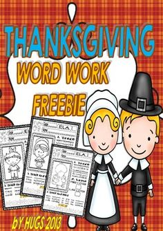 Thanksgiving Word Work Freebie for Little Kids