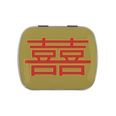 Chinese Double Happiness Candy Tin