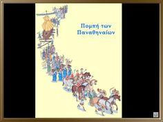 Ταξίδι στην αρχαία Ελλάδα Diagram, Map, Education, Location Map, Maps, Onderwijs, Learning