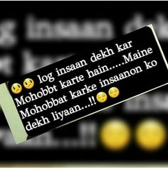 Sad Quotes, Hindi Quotes, Quotations, Love Quotes, Filmy Quotes, Secret Crush Quotes, Urdu Funny Poetry, Qoutes About Love, Broken Relationships