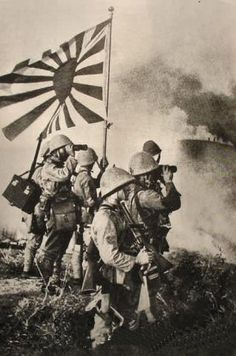 japanese imperial army flag
