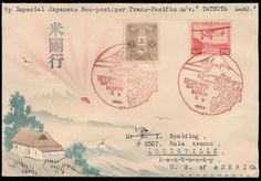 Japan, Scott 115, c4 1935, Karl Lewis handpainted cover addressed to USA, delivered by Trans-Pacific m/v ''Tatsuta-Maru'', franked with two stamps, special vessel cancellation, no backstamp as usual, VF