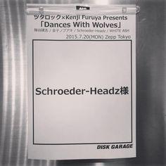 2015.7.20 Schroeder-Headz at ZEPP TOKYO  とてもとても 美しい世界でした。  #ツタロック #ZEPPTOKYO #SchroederHeadz