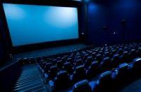 Bangun 100 Layar Bioskop Rumah Produksi Sanggup?