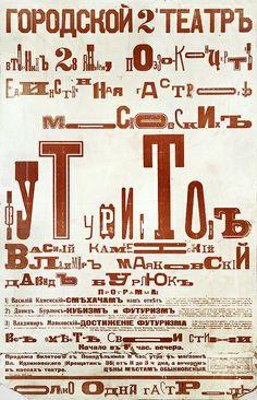 Futurist poets tour - Vasily Kamensky, Mayakovsky and David Burliuk - poster first speech in Kiev in the Second City Theater - 28 January 1914