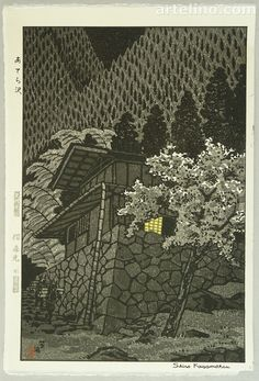 "Mountain Stream at Atera Shiro Kasamatsu 1898-1992 ""Atera Sawa"". An evening scene of a small mountain village near the Atera Creek 1958"