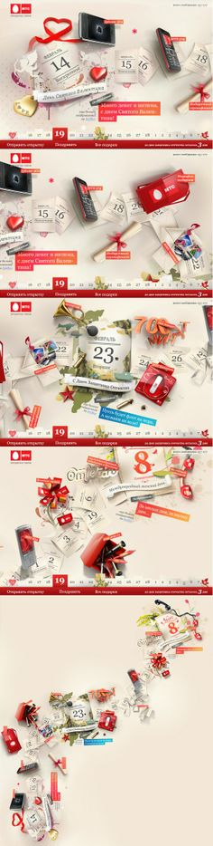 Ideas & Inspirations für Web Designs Holidays by Ruslan Latypov, via Behance Schweizer Webdesign http://www.swisswebwork.ch