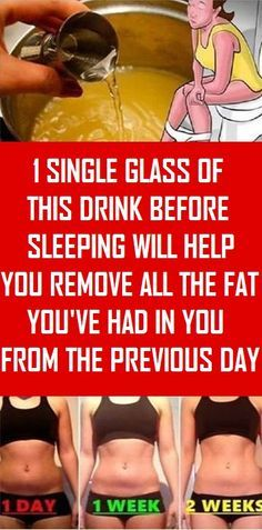 A single glass of this drink before sleeping will burn all the fat you consumed during the day! 1 Single Glass of This Drink Before Sleeping Will Help You Remove All The Fat You've Had In You From The Previous Day! Health Tips For Women, Health Advice, Health And Wellness, Health And Beauty, Health Care, Health Fitness, Women Health, Wellness Fitness, Mental Health