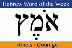 Amets means courage in Hebrew