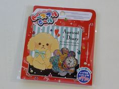 Cute Kawaii Mind Wave Apricot Diary Dog Puppy Stickers Flake Sack