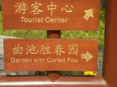 It's hardly fair to laugh at a bad translation…but we're going to anyway. Via: Engrish, Dose, Ultimate Signspotting Lost In Translation, English Translation, Humor Chino, Funny Translations, Funny Chinese, Chinese Humor, Tourist Center, Epic Fail Pictures, Funny Signs