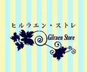 El Rincón de Milu: Gilraen Store: Polos y Accesorios Con Actitud
