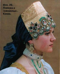 national prodigy-maiden headdress