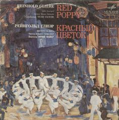 Red Poppy Kpachbin Libertok English Vinyl LP
