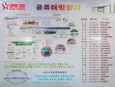150705-intranet-aram-pan-640x483