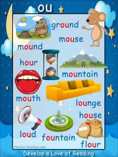 'ou' words phonics poster - Free Download!