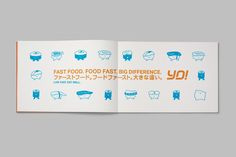 Yo! Sushi by Paul Belford Ltd, United Kingdom. #branding #brandbook
