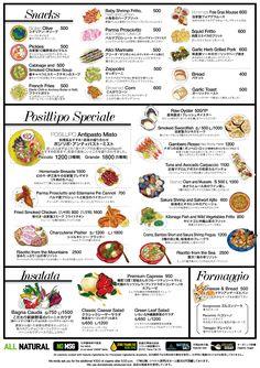 グランドメニュー Food Menu Design, Cafe Design, Flyer Design, Baby Shrimp, Japanese Menu, Beef Tongue, Burger Menu, Menu Layout, Menu Boards