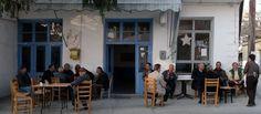 Δημιουργία - Επικοινωνία: Ο Aπίστευτος Tιμοκατάλογος Kαφενείου που «Σάρωσε τ...