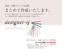 Design for concert Concert, Design, Concerts