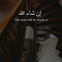 Islamic Qoutes, Islamic Messages, Islamic Inspirational Quotes, Muslim Quotes, Love Failure Quotes, Soulmate Love Quotes, Bff Quotes, Love Shayari Romantic, Romantic Quotes