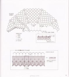 giftjap.info - Интернет-магазин | Japanese book and magazine handicrafts - Hamanaka 2010 Lace & Knit